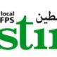 Palestine 33